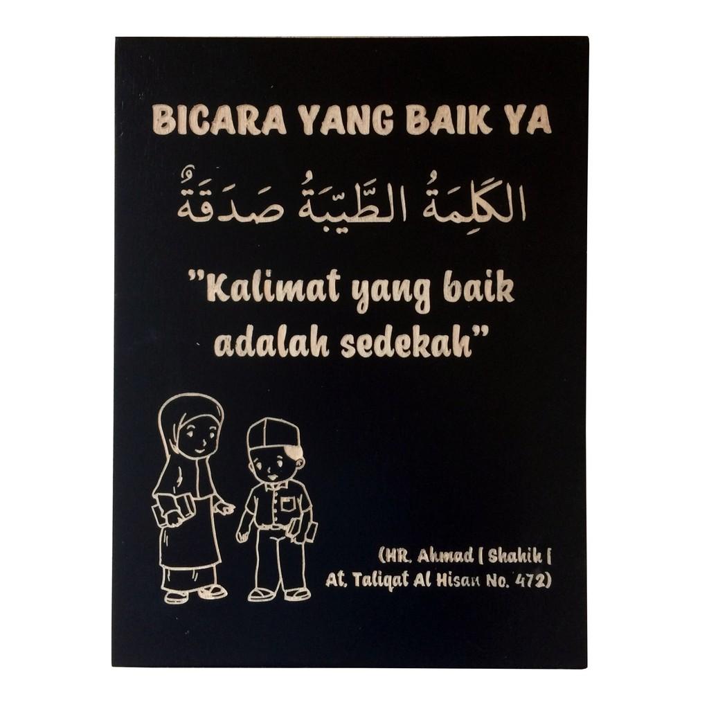 Nomor Rumah Kayu Minimalis (List)   Shopee Indonesia -. Source · Frame Motivasi / Quotes Kayu Pinus A92