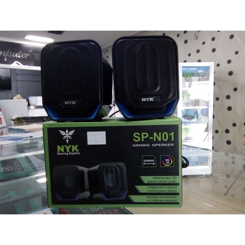 Speaker Advance Duo 026 Shopee Indonesia Kabel Mbox T 2080