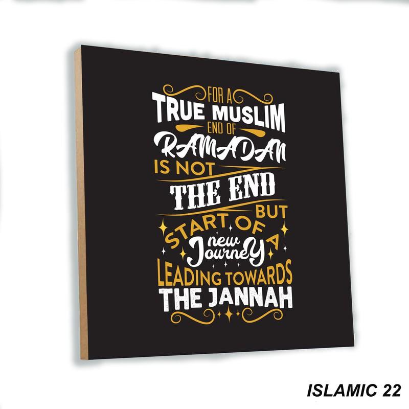 Dekorasi Dinding Kamar Rumah Muslim Islamic Quotes Hiasan Islami Pajangan Poster Kayu Shopee Indonesia