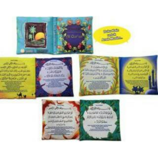 Surat Surat Pendek Dalam Al Quran Buku Bantal Mainan Anak Bayi Edukasi Edukatif
