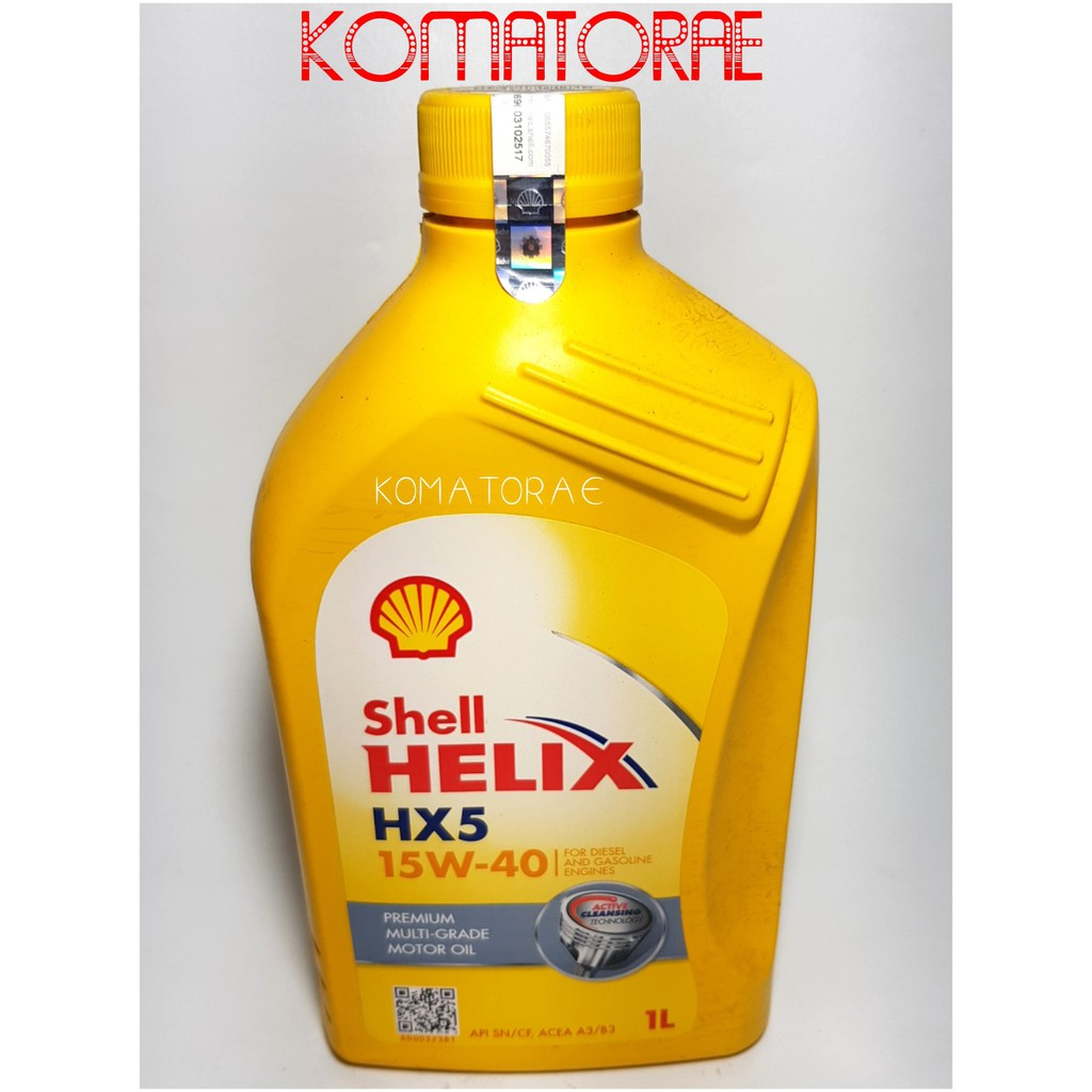 Oli Mesin Pertamina Prima Xp 1 Liter 20w 50 Original Product Floor Cleaner 800ml Isi 2 Khusus Area Pulau Jawa Shopee Indonesia