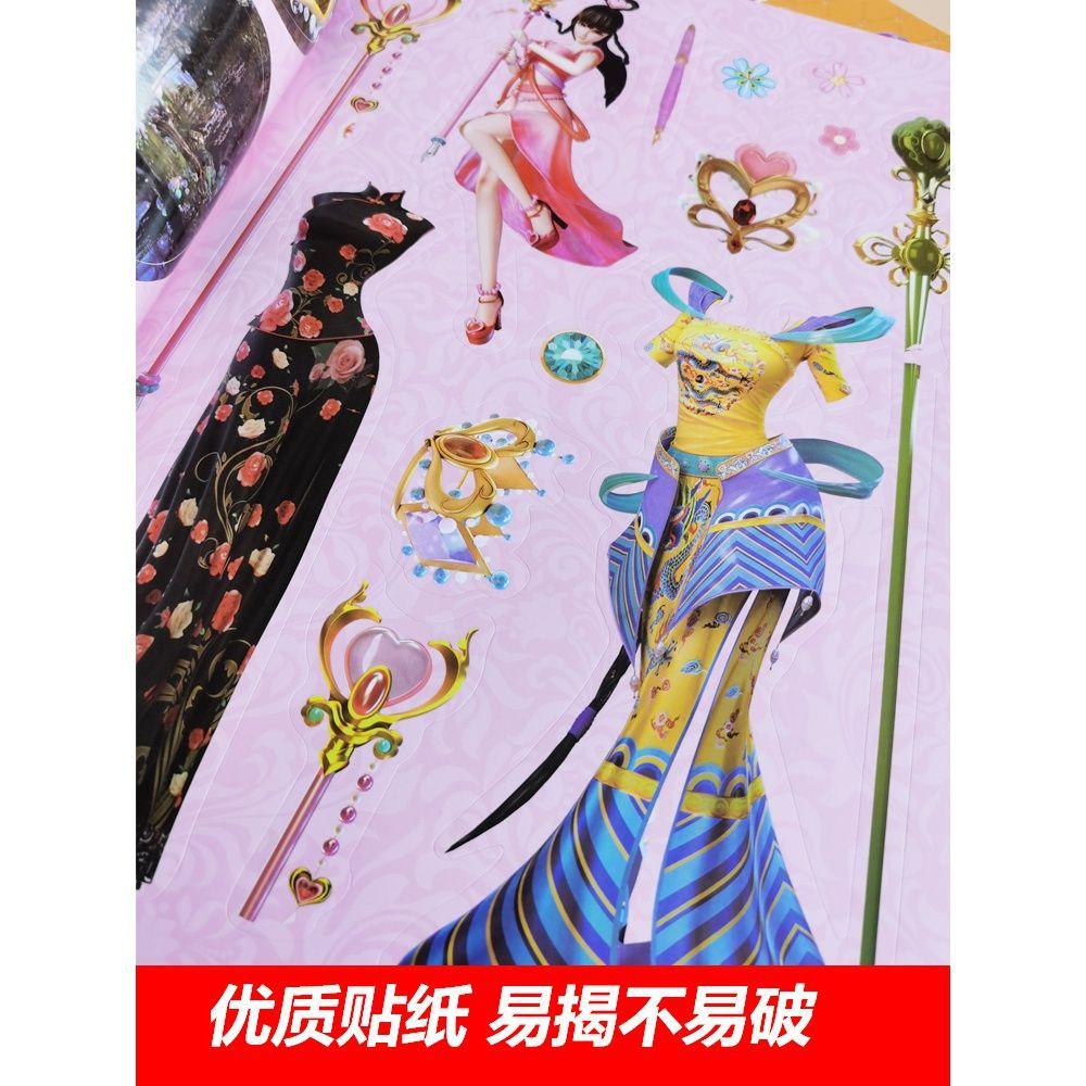 Mainan Buku Mewarnai Gambar Peri Daun Untuk Anak Perempuan Shopee Indonesia