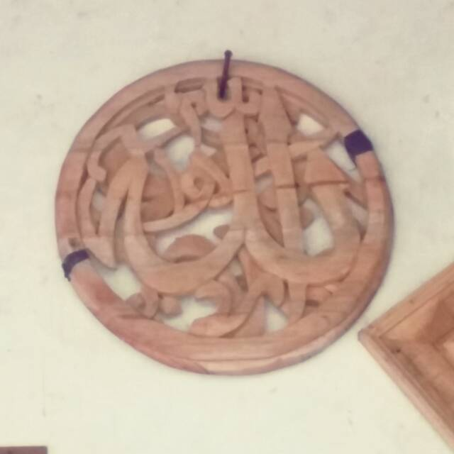 Kaligrafi Ukir Bahan Kayu Mahoni Lafal Allah Muhammad Bentuk