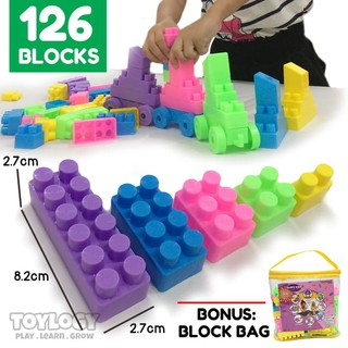 TERLARIS! - MAINAN EDUKASI BLOK SUSUN - BUILDING BLOCKS 126 PCS (LEGO COMPATIBLE)