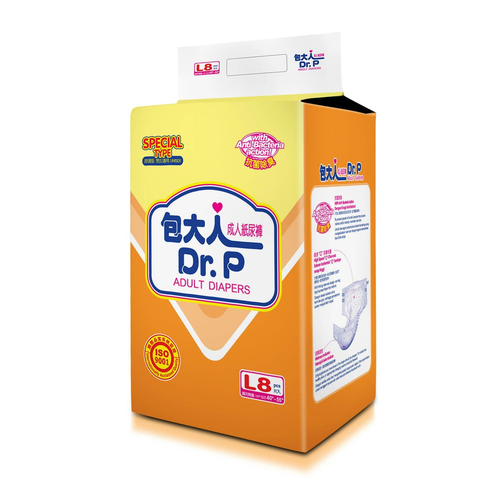 Certainty Popok Dewasa Regular Pack L 10 Shopee Indonesia Lifree Refill Lapisan Penyerap Isi 18pcs