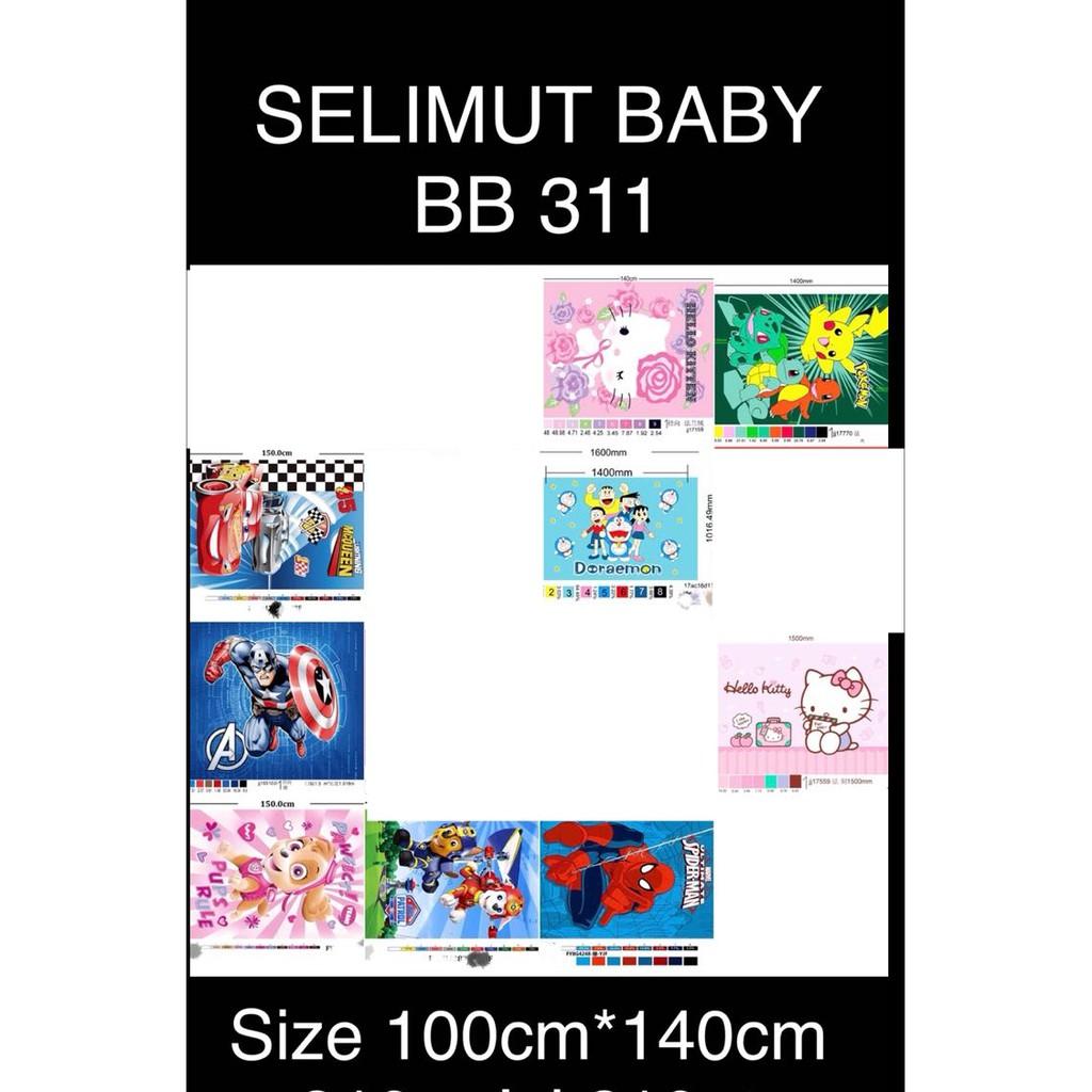 Ss Selimut Anak Bayi Rosanna Vito Kids Sutra Panel Minnie 100x140 Submarine Shopee Indonesia
