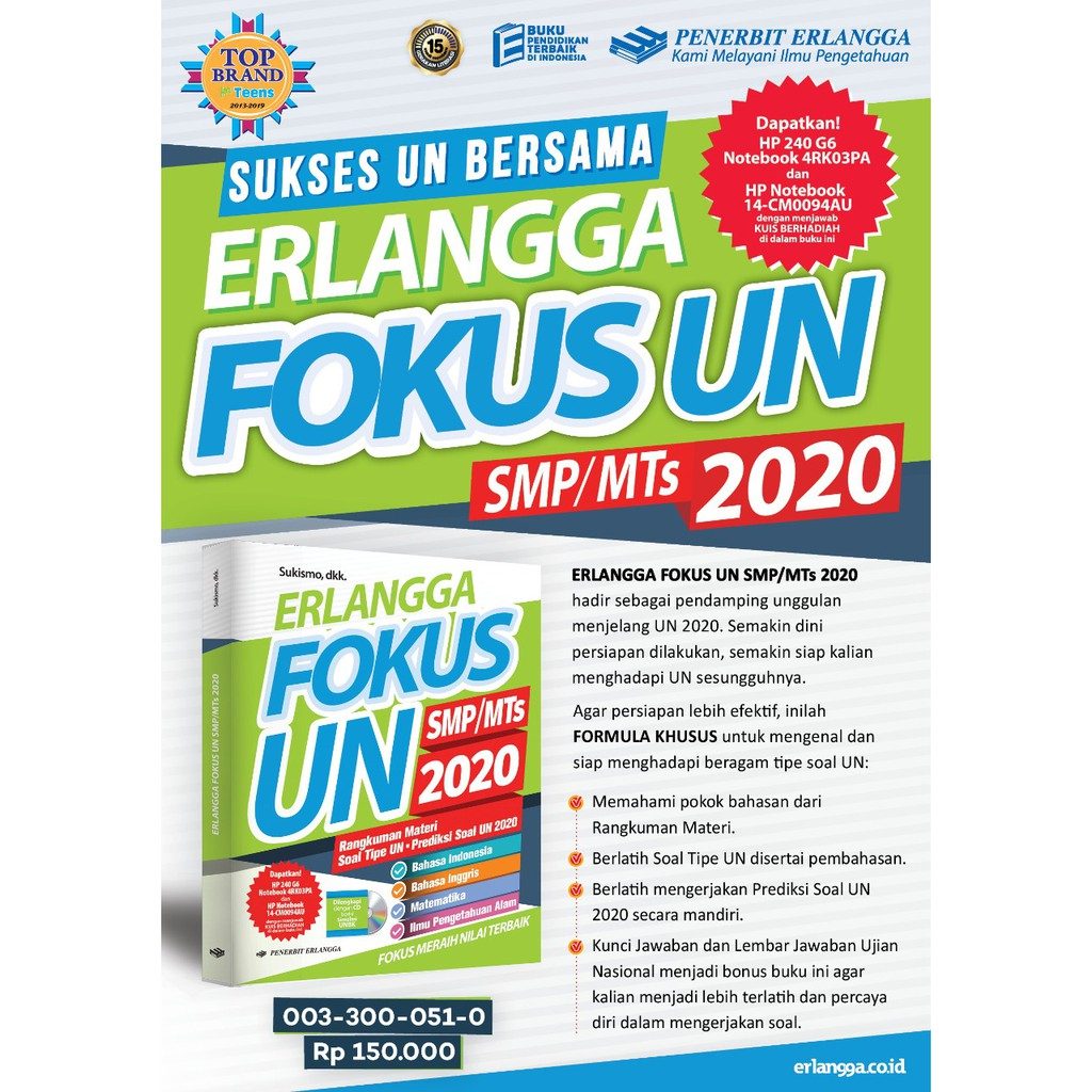 Erlangga Fokus Un 2020 Smp Mts Shopee Indonesia