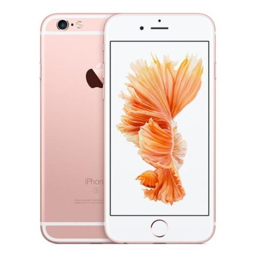 Apple iPhone 6S 32 GB Smartphone [Garansi Internasional] | Shopee Indonesia