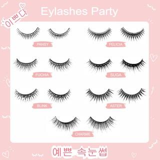 EYELASH PARTY eyelashes limited edition by bulumata_love thumbnail