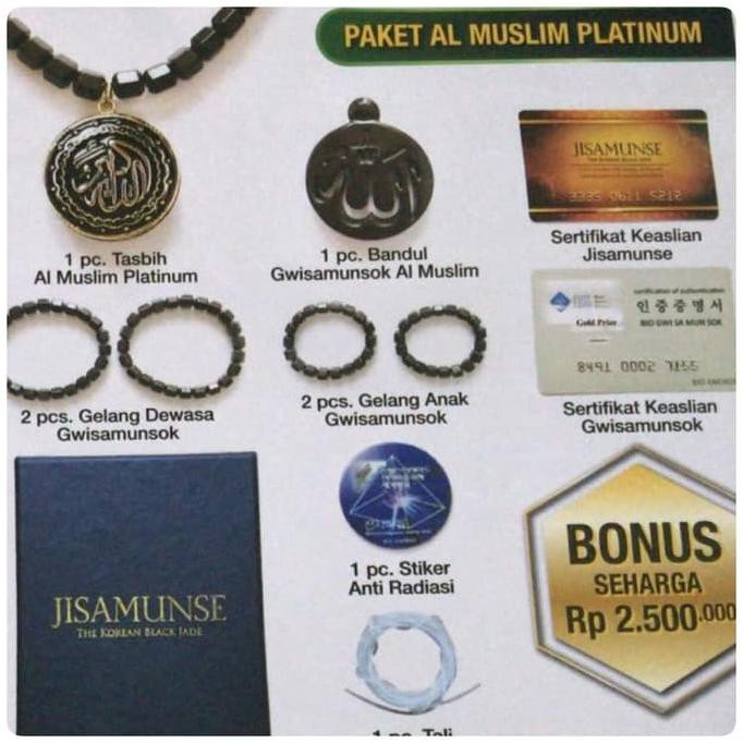AL MUSLIM PLATINUM - ALMUSLIM - ALMUSLIM PLATINUM - TASBIH DAN KALUNG KESEHATAN | Shopee Indonesia