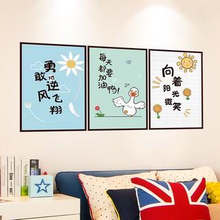 stiker dinding, ruang tamu, kamar anak-anak wallpaper
