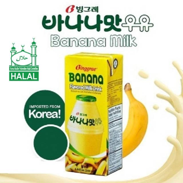 Binggrae Banana Milk Uht Logo Halal Shopee Indonesia