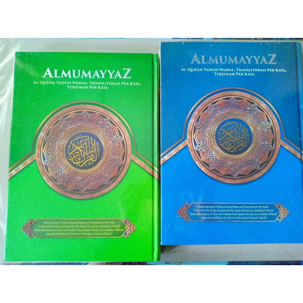 Al quran Mumayyaz besar A4 Al quran tajwid latin terjemah perkata