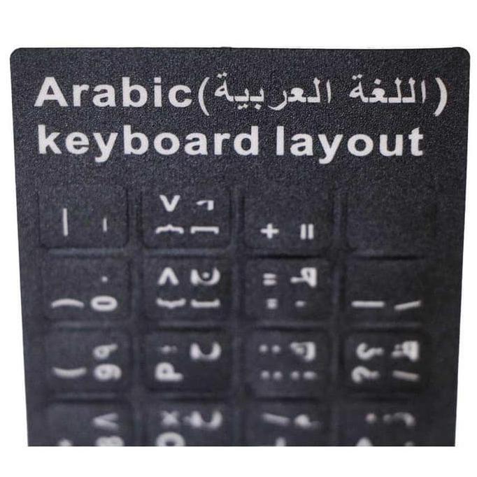 Promo Keyboard Pc Terlaris Stiker Sticker Arab Arabic Keyboard Keiboard Keibord Laptop Shopee Indonesia