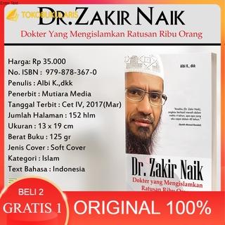 Dr Zakir Naik Dokter Yang Mengislamkan Ratusan Ribu Orang Shopee Indonesia