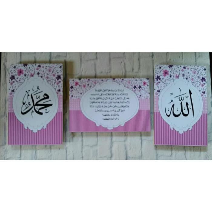 ... Dekorasi Rumah Islami Yang Dapat Dilepas Stiker, 56.9 Cm X 25.4 CMIDR58000. Rp 60.000. Source · Poster Kaligrafi Ayat Kursi #2 / Hiasan Dinding Islami ...