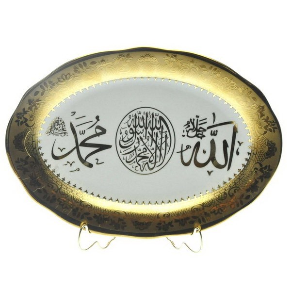 Kaligrafi Piring Keramik Allah/Muhammad Diameter 20 cm Gold (07744/07746) |