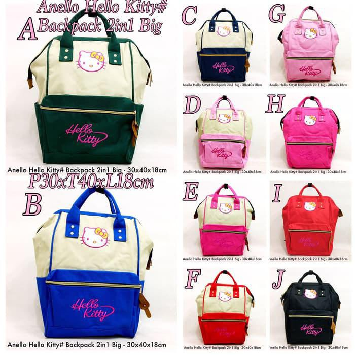 Tas Import Wanita Import Backpack Anello Hello Kitty 2In 1 Big - 4 Murah  ac4f748d3a4f2