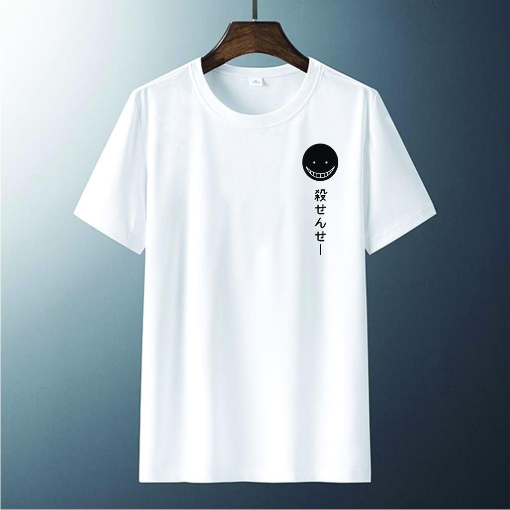 Jual T-shirt Pria Baju Distro Terbaru - 12 Trik Keren Biar Menang Banyak!