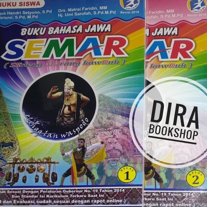 Buku Bahasa Jawa Semar Sd Kelas 1 2 3 4 5 6 Buku Soal Bahasa Jawa Murah Shopee Indonesia