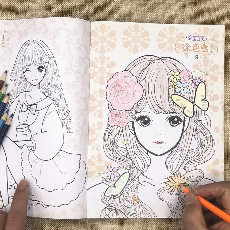 Buku Gambar Bermotif Tk Buku Lukisan Pencerahan Anak Anak Mewarnai Buku Belajar Melukis Mewarnai Gad Shopee Indonesia
