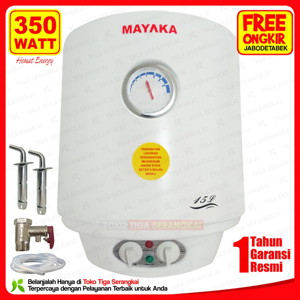 Mayaka Air Cooler Co 023 Al Shopee Indonesia 100al Penyejuk