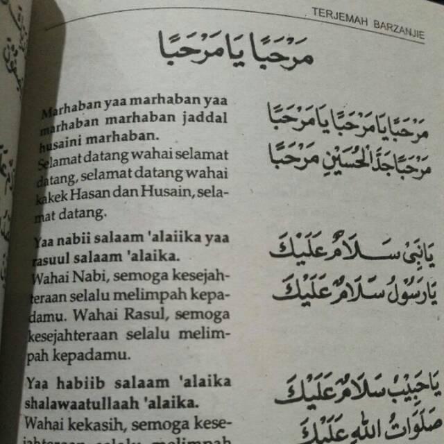 Terjemah Al Barzanji Latin Terjemah Maulid Al Barzanji Jafar Al Barjanji Abu Ahmad Najieh
