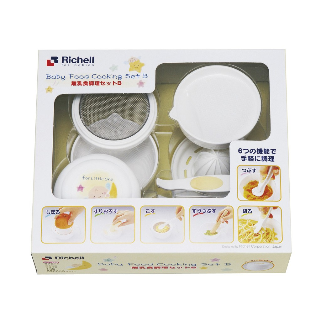 Richell Baby Food Cooking Set B Maker Pembuat Makanan Hot  Pigeon Home Alat Mpasi Bayi Shopee Indonesia