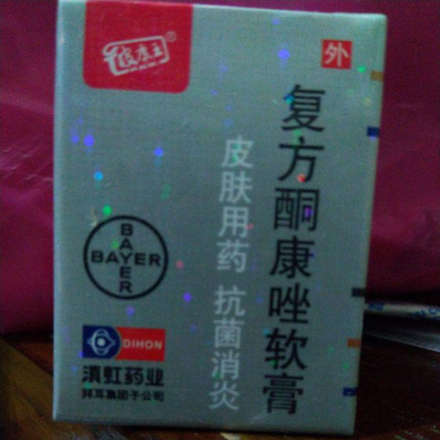 Pi Kang Wang / Obat Gatal,jerawat,eksim