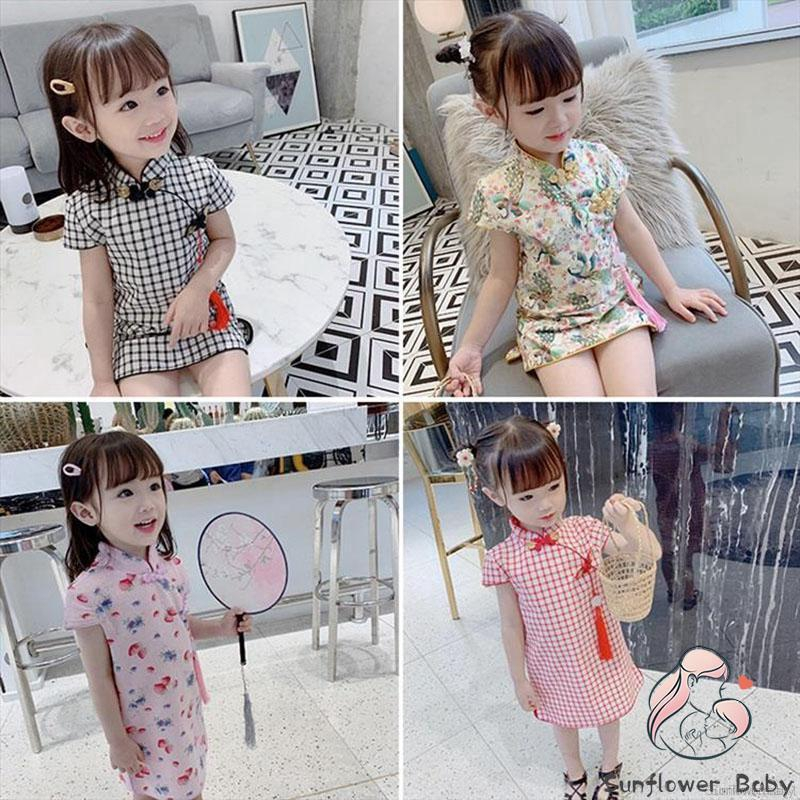 Kids Girl Children Chinese Traditional QIPAO Tunic Sleeveless Summer Pink Dress