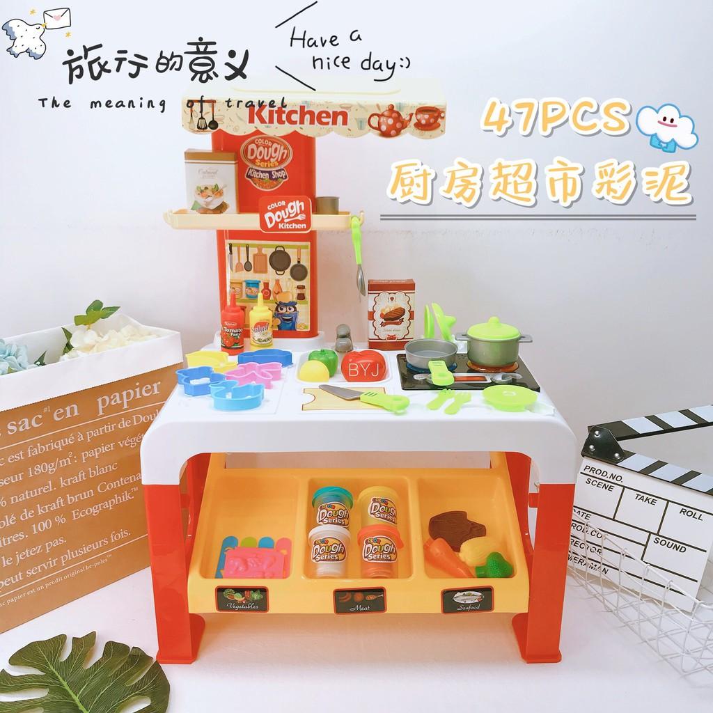 47pcs Set Mainan Clay Plastisin Imitasi Diy Untuk Hadiah Anak