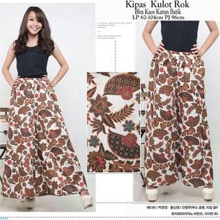Kipas kulot rok jumbo celana wanita jumbo celana katun motif batik sb