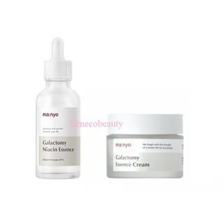 MANYO FACTORY Galactomyces Niacin Special Treatment Essence Cream 50ml thumbnail