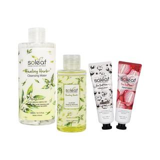 [BIG SALE 4pcs] Healing Herb Cleansing Water+Lip&Eye Makeup Remover+Hand Cream Cotton Baby+Strawberr thumbnail