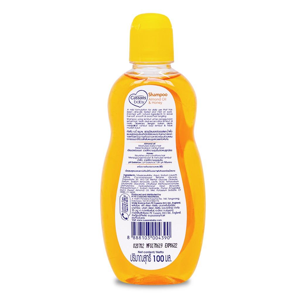 Cussons Baby Shampoo Almond Oil & Honey 100ml-3