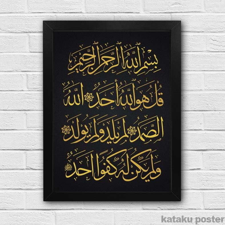 Poster Kaligrafi Surah Al Ikhlas Pigura Hiasan Dinding Islami