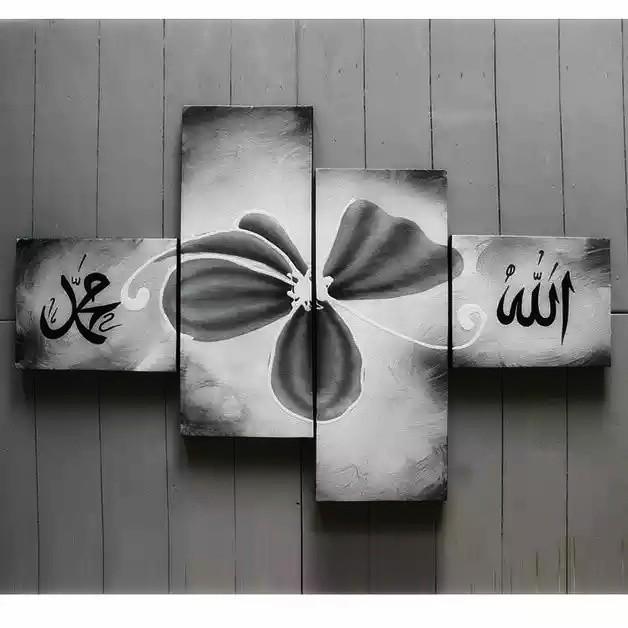 Lukisan Kaligrafi Minimalis Allah Muhammad Bunga Sepatu Hitam Putih Shopee Indonesia