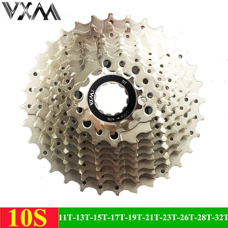 Mountain Bike Freewheel Chainring Tooth Freewheel Sprocket Gear Bicycle Bike