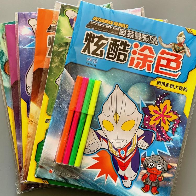 Ultraman Kartun Mewarnai Buku Buku Anak Anak Menggambar Anak Tk Mewarnai Buku Gambar Lukisan Murid B Shopee Indonesia