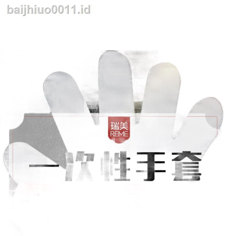 Disposable Gloves Catering Kitchen Pe Transparent Beauty Health Thickening Film Plastic 1000 Only Shopee Indonesia