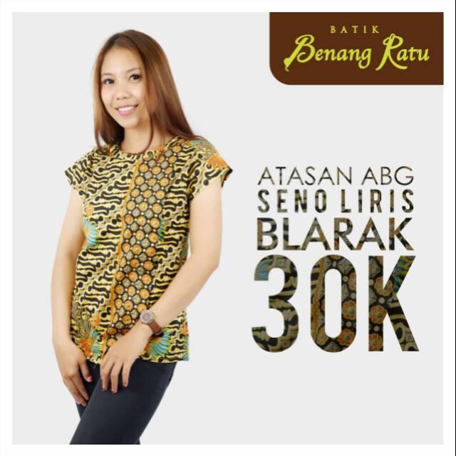 Dt Collection Batik Pekalongan Kemeja Batik Pria Lengan Pendek Motif ... bf4c4466ff