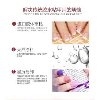 COD Lem Kuku 2 Sisi Transparan Tidak Terlihat untuk Nail Art 7
