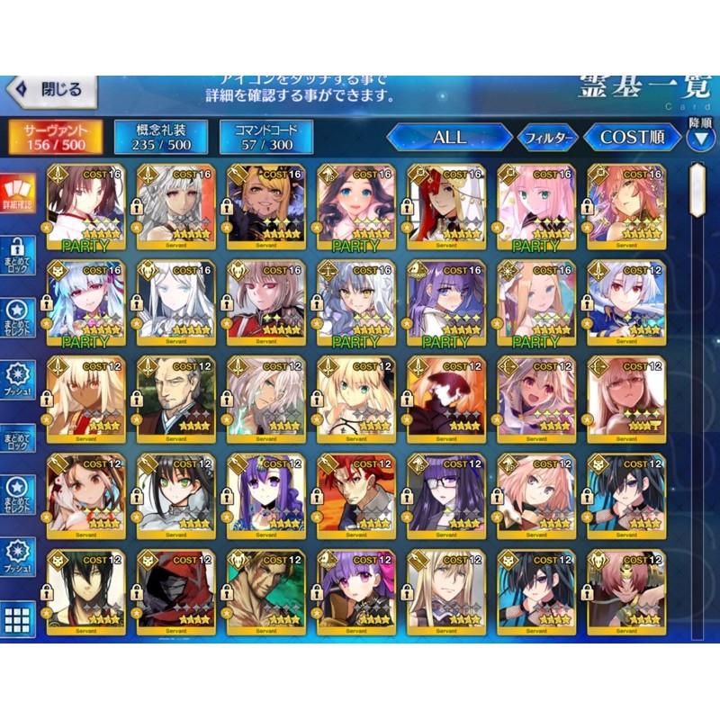 akun fate grand order fgo jp 7-14ssr
