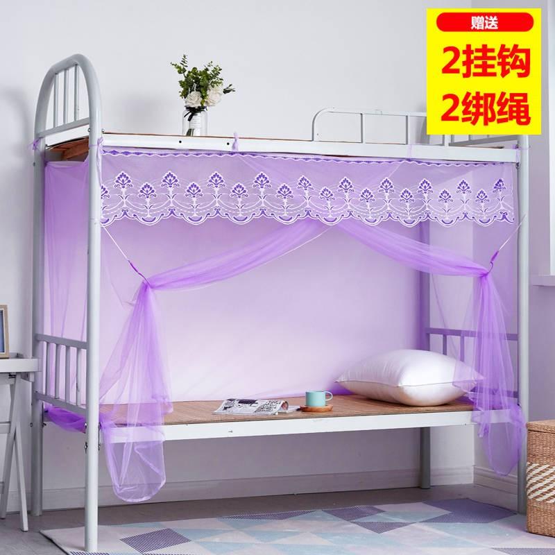 Kelambu Bayi Universal 0 9m Katil Dua Tingkat Ukuran 1 0 1 2 1 5 1 8m Untuk Asrama Shopee Indonesia