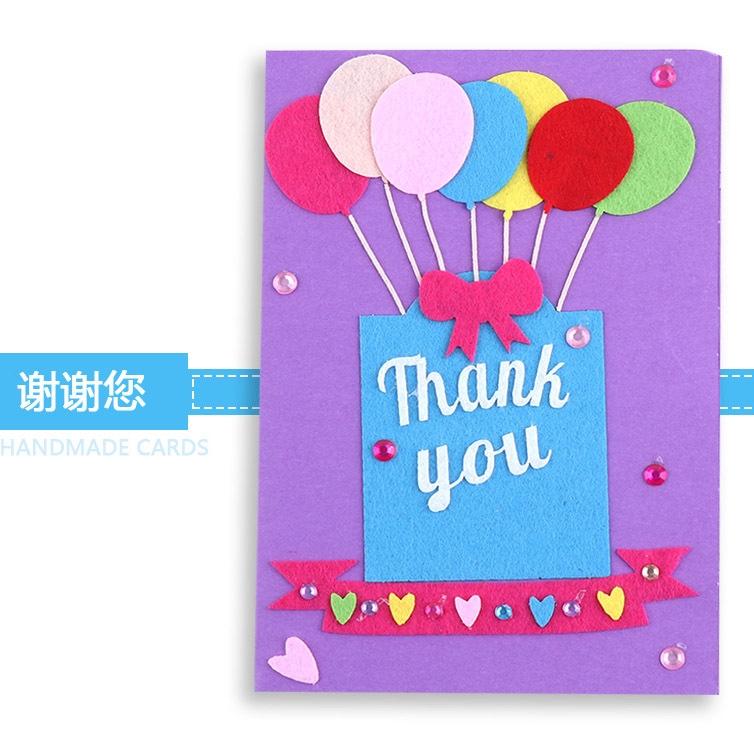 Contoh Greeting Card Dari Kertas Origami - kartu ucapan keren