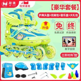 Sepatu Roda Anak Anak Set Lengkap Perempuan Laki Laki Sepatu Roda