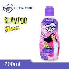 ORIGINAL Cussons Kids Shampoo 200ml & 100ml BPOM / Cussons Shampoo Anak / LEDI MART-Shampoo Ungu 200ml