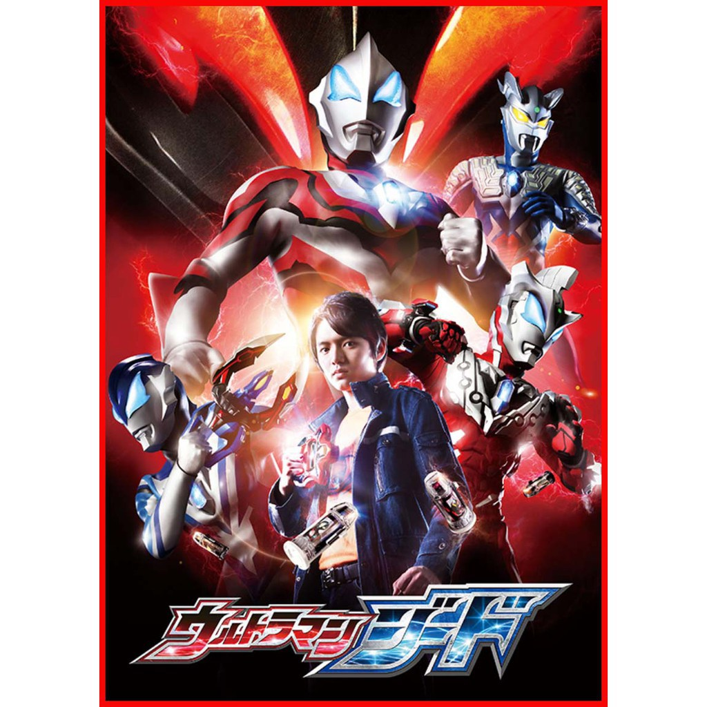 Ultraman Geed Subtitle Indonesia SBK