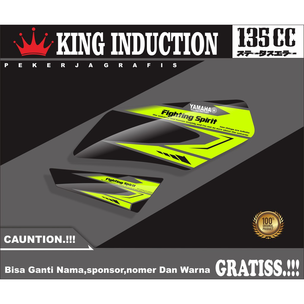 Striping Rx King - Variasi STRIPING RX KING VARIASI - STRIPING RX KING CUSTOM LIST MOTOR