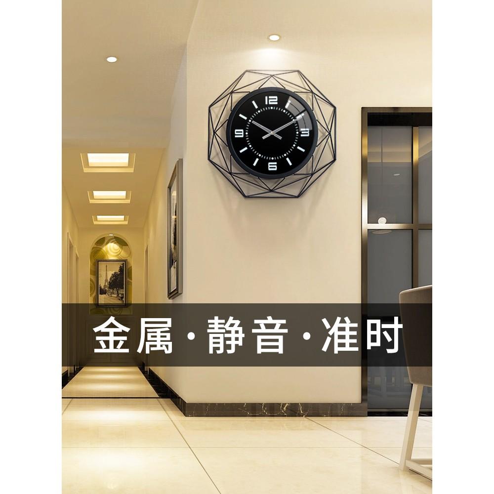 Jam Dinding Minimalis Desain Nordic Untuk Ruang Tamu